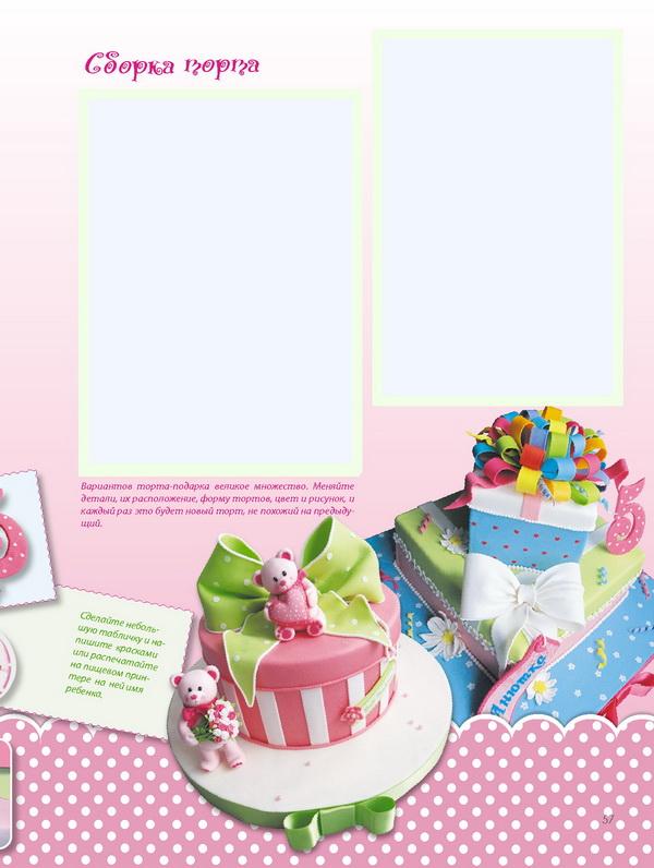 Подарочные торты из конфет фото 9